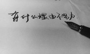 渤化集团党委书记董事长王俊明听取创新雷火电竞官网专题工作汇报