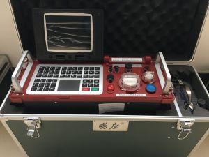 便携式大流量低浓度烟尘自动测定仪