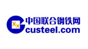 中国联合钢铁网