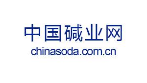 中国碱业网